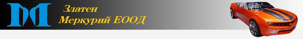 merkurybg.com